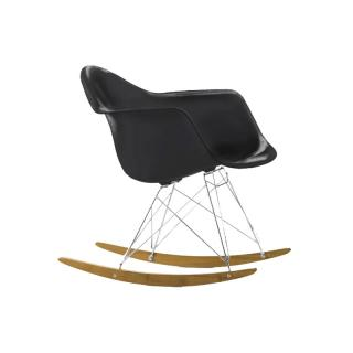 RAR 47 Z5 __ / RAR SHELL CHAIR BLACK