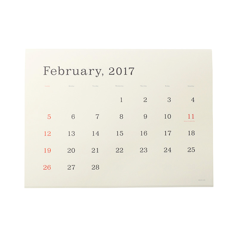ANDO GALLERY 2017 CALENDER (NO GRID)