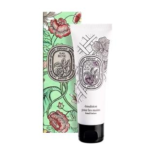 DIPTYQUE HAND LOTION EAU ROSE 2017 LIMITED EDITION
