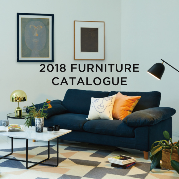 THE CONRAN SHOP 2018 FURNITURE CATALOGUE