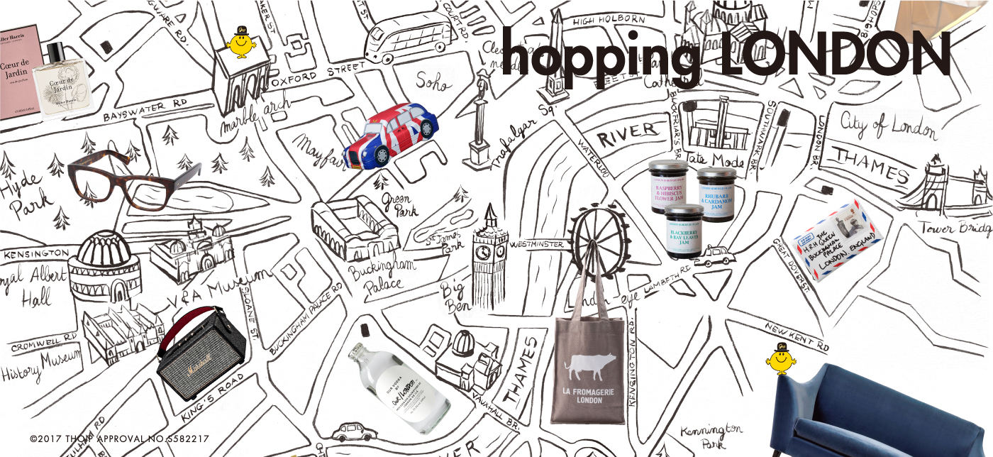 HOPPING LONDON