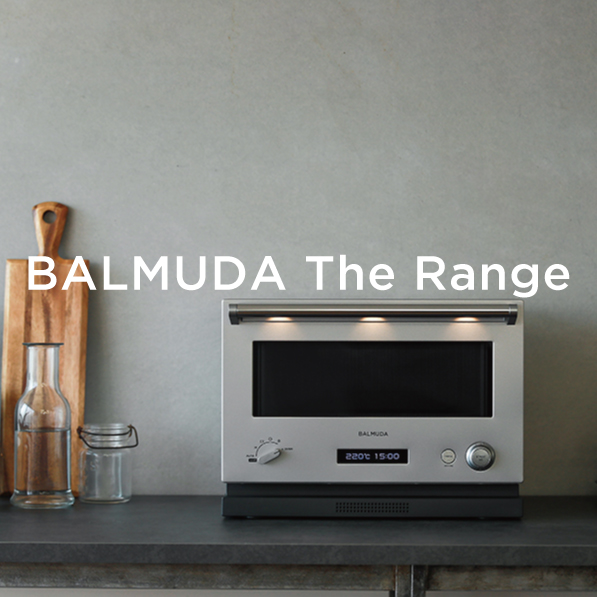 BALMUDA The Range