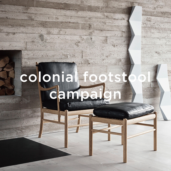 colonial footstool campaign